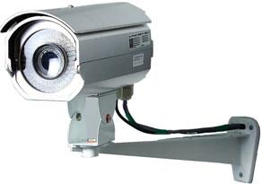 vidéosurveillance camera IP maison
